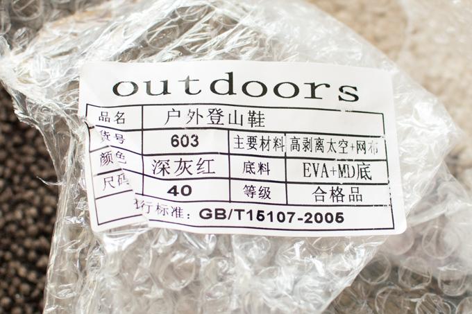(クツヤ) Kutuyaの靴はいかにも中国ブランドっぽい