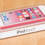 4,000円も安くなったiPod touch第6世代を買ってみた
