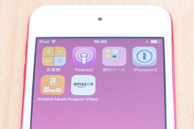 iPod touch第6世代にインストールしたアプリ