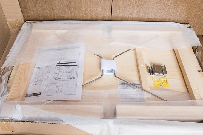 YAMAZEN(山善)折りたたみ式パイン材ローテーブルの緩衝材