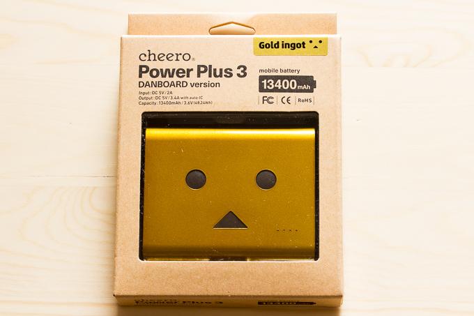 cheero Power Plus 3 13400mAh DANBOARD Auto-IC機能搭載モバイルバッテリーゴールド