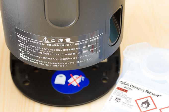 ブラウンのシェーバー「シリーズ9」9250CCの洗浄器
