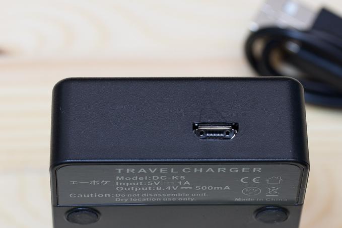 NP-FW50対応エーポケ互換USB充電器のUSB差込口