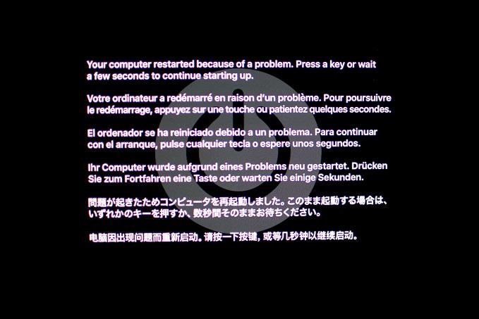 Mac OS Xでメモリーのトラブル増加?カーネルパニックの原因だった