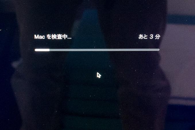 Apple Hardware Test中