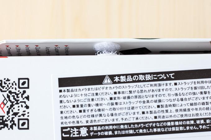 PeakDesign(ピークデザイン)カフリストストラップCF-2の箱