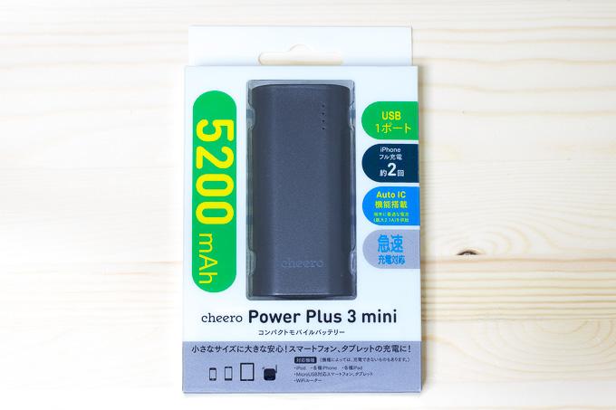 パナソニック電池?cheeroのモバイルバッテリーCHE-071-BKを購入