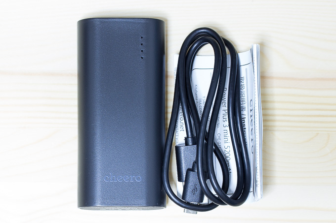 cheero Power Plus 3 mini 5200mAhの付属品