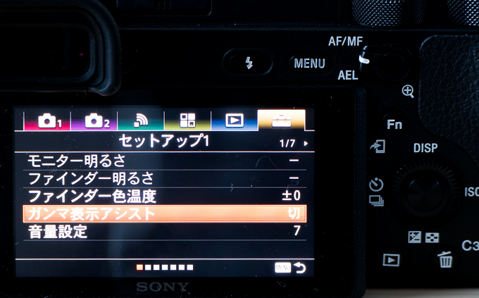α6500は4K動画撮影時モニターとファインダーの明るさを屋外晴天にできない