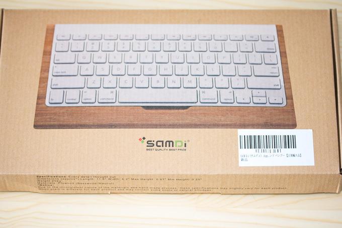 SAMDi(サムディ)Apple Wireless Keyboardキーボードスタンドのダンボール箱