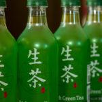 キリンの「あけてびっくり生茶箱プレゼント」応募用に生茶12本を購入してみた