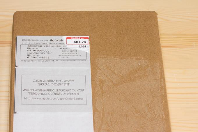 代引き手数料合わせて40824円だった新型iPad