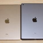 新型iPadが届いたのでiPad Air2と比較レビューしてみる