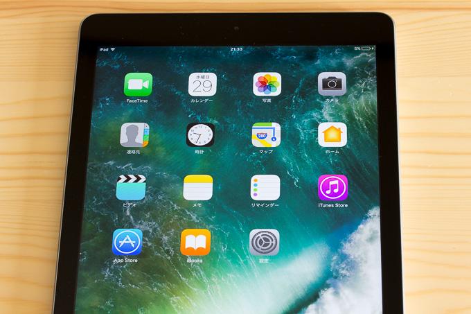 新型iPadは買い!