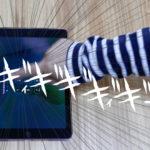 新型iPadから爆発するかのような爆音が鳴る不具合?が発生