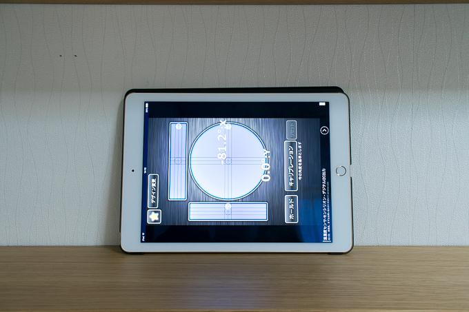 壁に付けられる家具を水平に設置するための無料水準器アプリ「水平器&水準器」