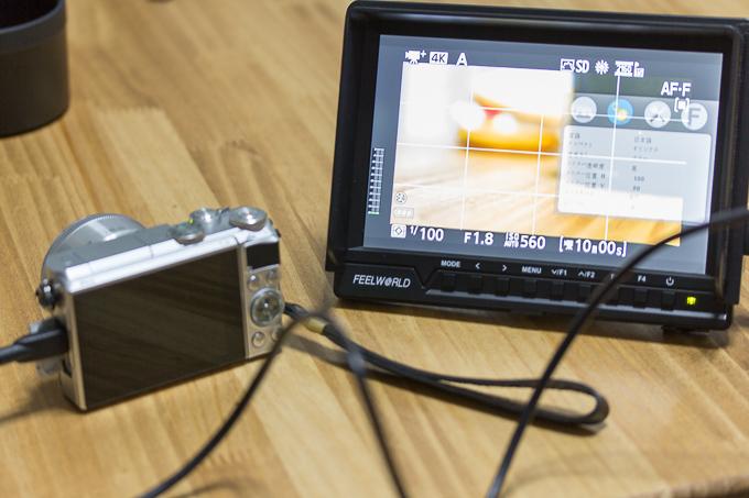 FW760カメラモニターの映像クオリティ