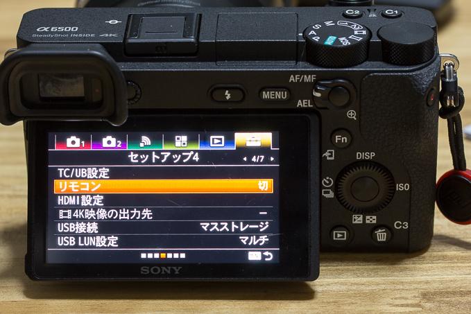 NEEWERソニーカメラ用ワイヤレスリモコンを使う際のカメラ側設定