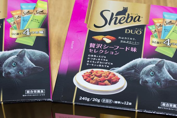 シーバ (Sheba) デュオ 成猫用 贅沢シーフード味セレクション