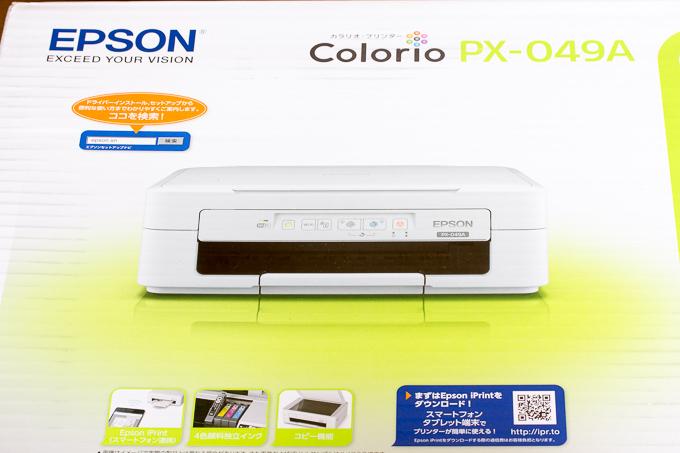 購入したインクジェットプリンター複合機PX-049Aレビュー