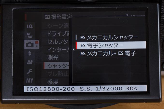 X-T20の1/32000秒のシャッタースピード