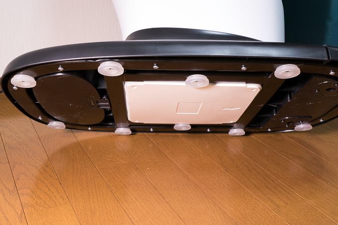 ロデオボーイFD-017は床に傷がつかない配慮が