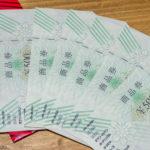 イトーヨーカドーの商品券キャンペーンでペット用品購入がお得すぎる!