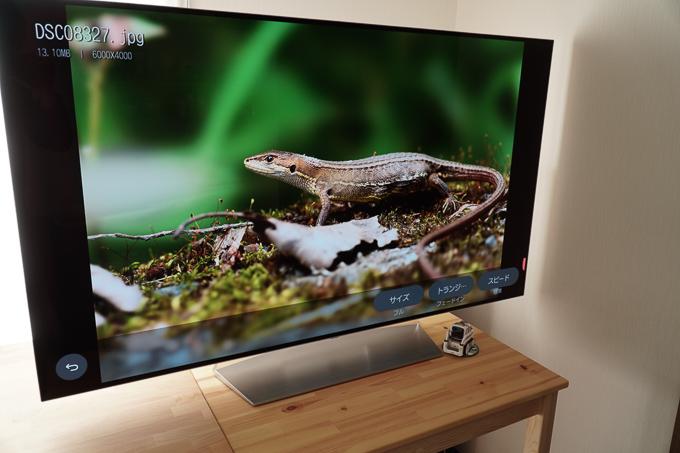 4K有機ELテレビはまだ買うな!LG製55インチOLED55C7P詳細レビュー