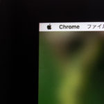 iMac 5Kディスプレイの残像(焼きつき)を防いで解消する方法
