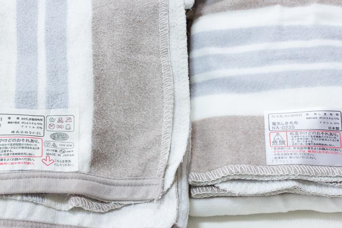なかぎし電気毛布の毛玉や劣化具合