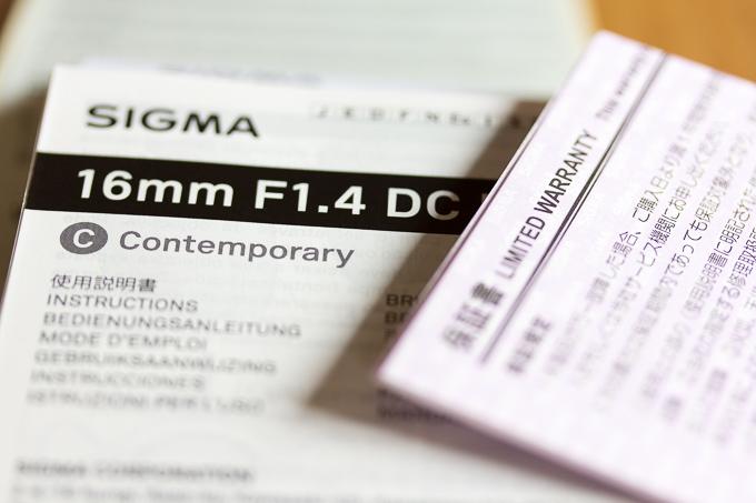 16mm F1.4 DC DN付属品