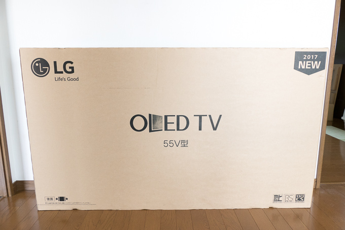 LG有機ELテレビOLED55C7Pの段ボール箱