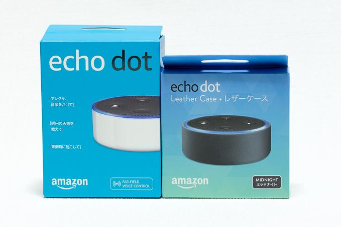 招待メールが届いたのでAmazon Echo DotとEcho Dot用レザーケースを購入
