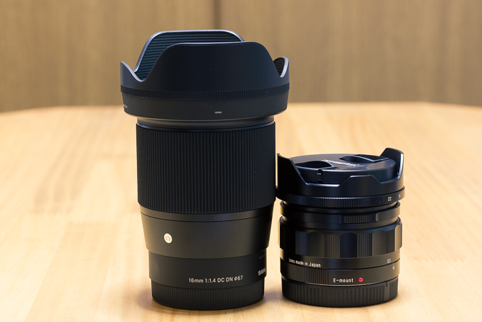 SUPER WIDE-HELIAR 15mm F4.5 E-mountとシグマ16mm F1.4 DC DNのサイズ比
