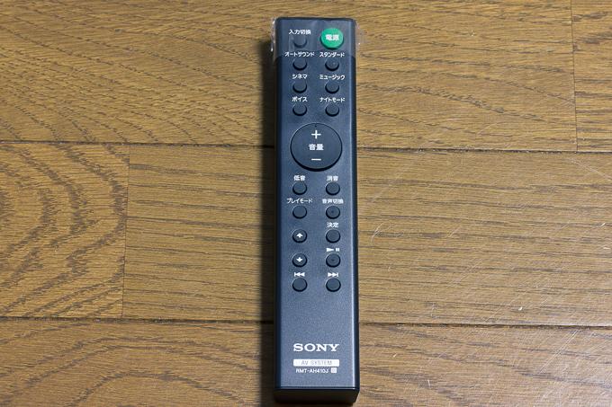 ソニーのサウンドバーHT-S200Fのリモコン