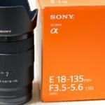 ソニーの最新レンズ「SEL18135」を「SELP18105G」との比較を交えて詳細レビュー