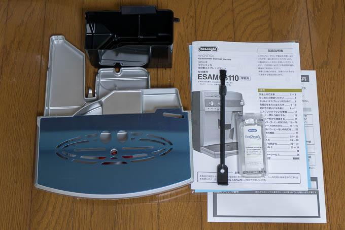 ESAM03110S付属品