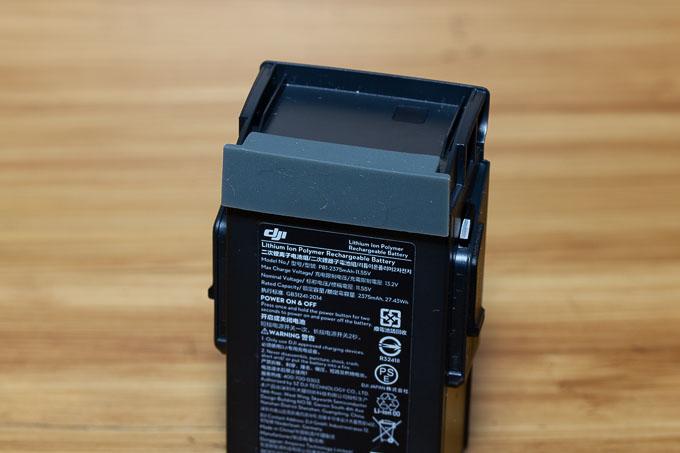 Mavic Airのバッテリー端子カバー
