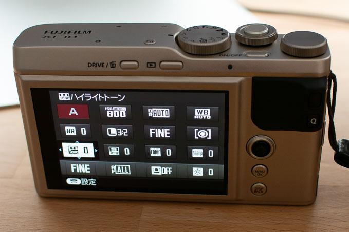 XF10の中途半端なタッチモニター