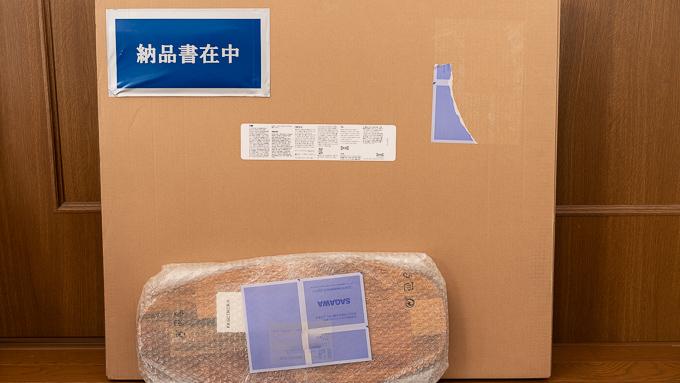 超便利!IKEA(イケア)の小物配送サービスを利用してみた結果