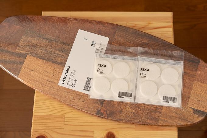 IKEAのFASCINERA