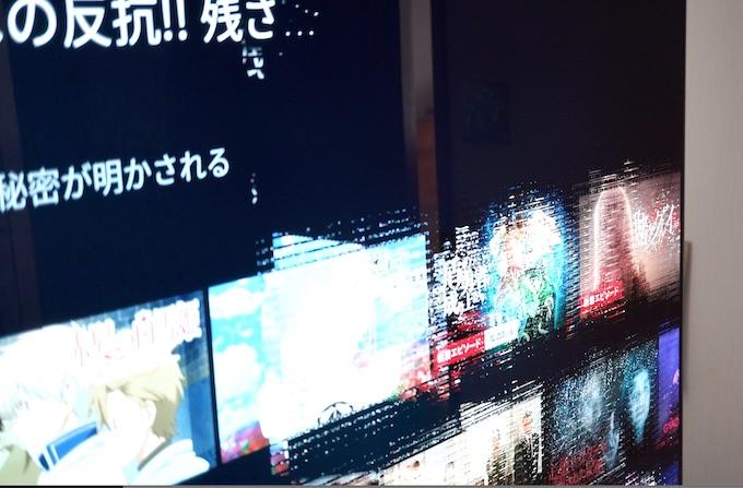 ノイズが入るFire TV Stickの映像