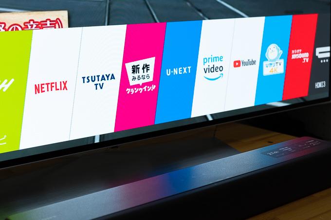 LG有機ELテレビにインストールされているアプリ