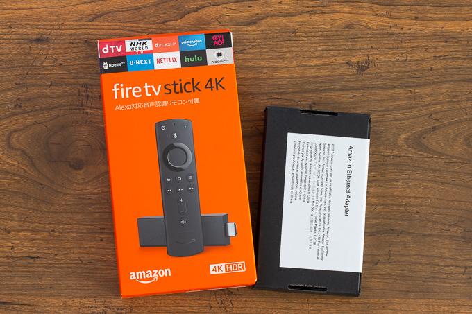 Fire TV Stick 4Kとイーサネットアダプタ