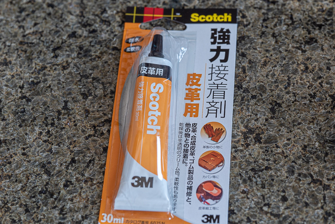 Scotch 強力接着剤 皮革用