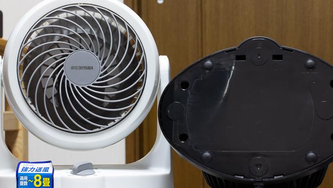 爆安49円&超簡単にサーキュレーターの振動音(ビビリ音)を一発解消する方法