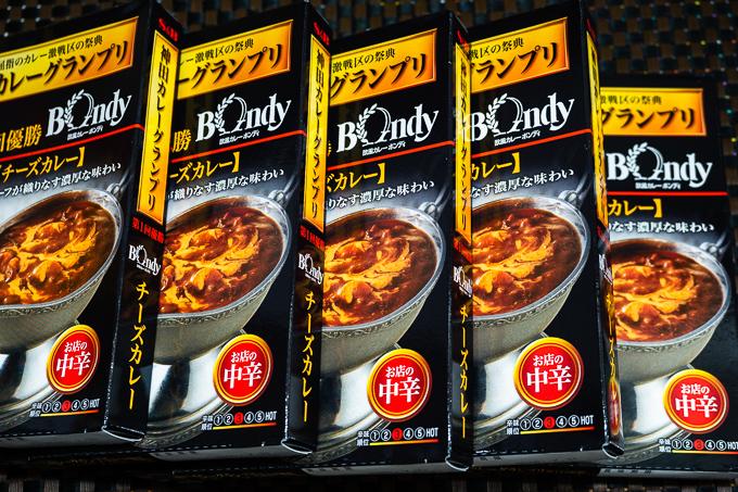 5食セット「ボンディ」レトルトカレー