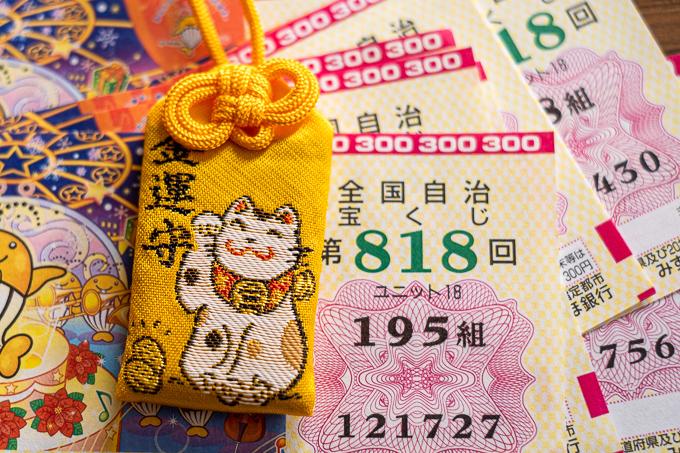 3等1万円が下3桁「728」