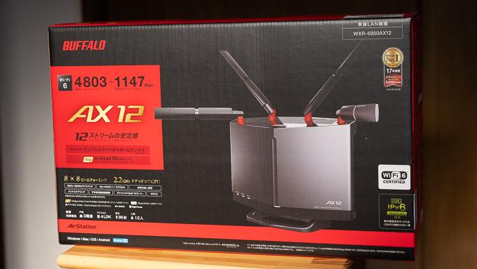 バッファローのWi-Fi6無線LANルーター「WXR-5950AX12」