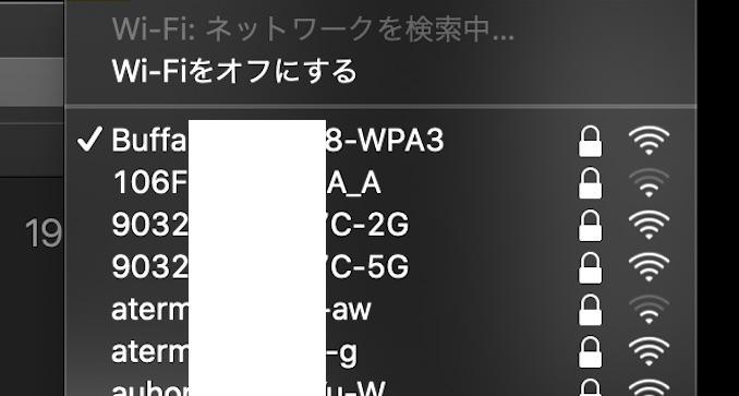 「WXR-5950AX12」をWPA3で接続する方法
